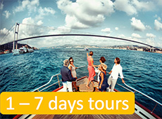 From 1 - 7 days tours