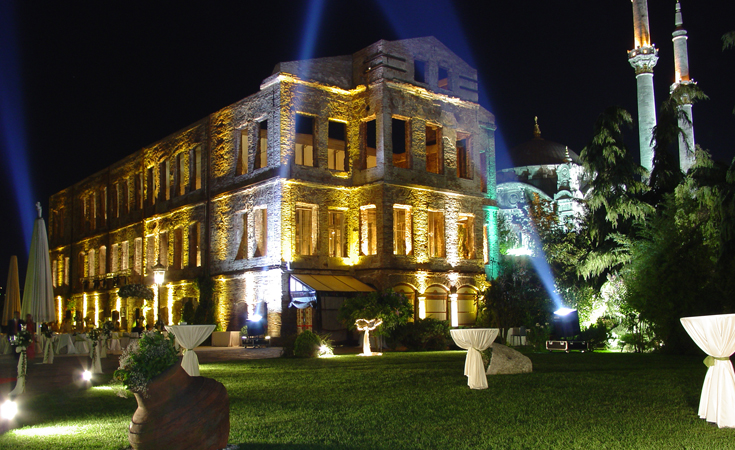 Esma Sultan Yalısı (Esma Sultan Waterfront Mansion)