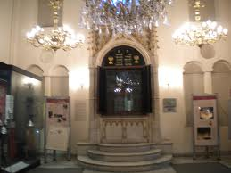 The quincentennial foundation museum of of turkish jews1