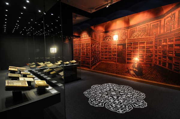 The Arts of Book and Calligraphy Collection
